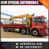 الصين صناعة [فوتون] [أومن] [8إكس4] [12تون] شاحنة شاحنة مرفاع