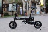 Marco de la aleación de aluminio y bici eléctrica plegable rápida