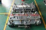 Плашки подвергая механической обработке чертежа CNC для штемпелевать части прессформы
