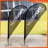 bandierina della piuma di 2PCS Teradrop per la pubblicità di evento o esterna o Sandbeach (modello no.: Qz-020)