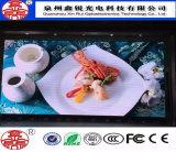 SMD P2.5 farbenreiche InnenlED Bildschirm-Baugruppen-Bildschirmanzeige bekanntmachend