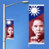Bandiere esterne del Palo della via dei doppi lati stampate abitudine, doppie bandiere d'attaccatura parteggiate esterne del Palo della via