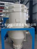 Séparateur centrifuge d'Eau-Particule de pétrole de rebut
