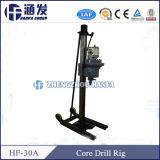 작은 바위 드릴링 리그 (HF30A)