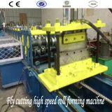 De Nagel van de hoge snelheid en het Broodje die van het Spoor Machine (af-S100) vormen