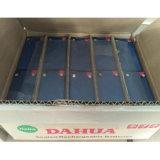 batteria acida al piombo dell'UPS di manutenzione sigillata VRLA di 12V 7ah liberamente