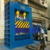 Tesoura hidráulica da guilhotina para a placa de alumínio (fábrica)