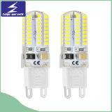 3WシリコーンG9 LEDの置換の球根ライト