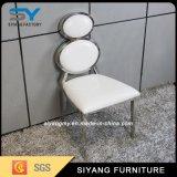 Cadeira do casamento do couro da mudança da cor da mobília do restaurante
