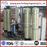 Компактная промышленная водоочистка опреснения RO