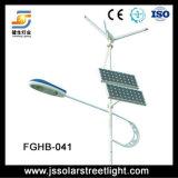 luz de rua híbrida solar do vento 40W!