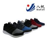 [هيغقوليتي] نمو رياضة أحذية لأنّ رجال [بف161202]