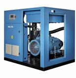 Prix industriel de machine du compresseur 37kw de vis d'air d'Oilless de haute performance