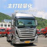 Nuevo carro de remolque pesado de Hyundai 6X4 con la tracción de la tonelada 80-100