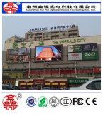 P10 표시판을 광고하는 옥외 풀 컬러 LED 영상 벽 큰 스크린 고품질