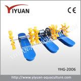 Nuovo aeratore della rotella di pala di alta efficienza 0.75kw di disegno Yhg-2006