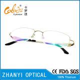 Spätester Entwurfs-Betatitanbrille Eyewear optische Glas-Rahmen für Frau (8333)