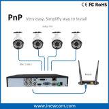 P2p 4CH 3MP/2MPレコーダー24時間のビデオ・カメラの