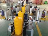 Labeler автоматической бутылки масла Lube передний & задний