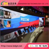 Video parete piena dell'interno di colore HD LED, schermo di visualizzazione del LED P2.5 con installazione fissa ed esposizione della fase dell'affitto