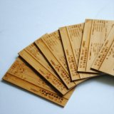 Laser sculpté / impression Bamboo Eco-Friendly and Beautiful Business Card