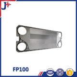 Plaque d'échangeur de chaleur de remplacement de Funke Fp100 avec du matériau 304/316L