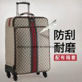 Bw1-048熱販売のトロリー箱、革またはNylon/PU旅行トロリー荷物袋