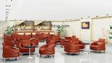 Metallhaltiges Schwenker-Stab-Sofa sitzt Hotel-Vorhalle-Möbeln vor (UL-LS001)