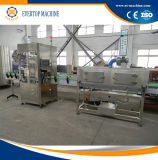 工場価格の自動びんの収縮の袖の分類機械