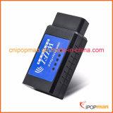 De Doos OBD2 IMMO Deactivator van de aandrijving & Activator OBD2 de Adapter van Bluetooth
