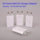 高品質AC USBの壁の充電器のアダプター