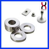 高品質のNdFeBのスピーカーN48 N50 N52のリング磁石