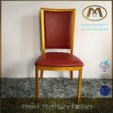 高品質の耐久および快適で赤い革金属のホテルの椅子