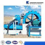 Doppeltes Rad zerquetschte Sand-aufbereitende Maschine für Verkauf