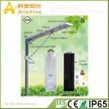 40W最もよい価格はPIRセンサーが付いている1つの太陽街灯のすべてを統合した