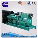 générateur électrique de moteur diesel de 1000kw 1250kVA Cummins