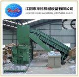 자동 장전식 마분지 쓰레기 압축 분쇄기 (HPM)