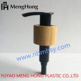 Pulverizador de la bomba de la loción plástica con el bambú
