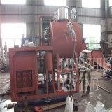 L'alta qualità dell'essiccatore a temperatura elevata del rastrello di vuoto di Zpg