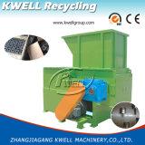 不用な管のシュレッダーか無駄のプラスチックリサイクルのシュレッダー