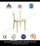 Hzpc120 나무로 되는 발 플라스틱 의자 방석