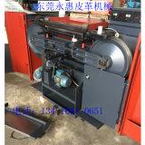 이탈리아 리빌드된 Camoga 가죽 또는 고무 의 EVA PVC 나누는 기계 (C520L)