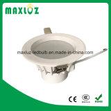 Aluminio 4.5inch 12W redondo Downlight con precio bajo