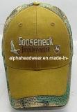 昇進のための方法バイザーの刺繍デザイン6パネルのスポーツの帽子