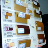 Panneau de bordage de PVC de qualité pour la décoration à la maison