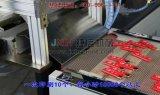 Prezzo della stampatrice di carta automatica della matrice per serigrafia