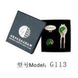Boîte de cadeau de golf (G113)