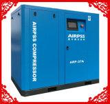 Airpss Lectura Del Compresor De Aire De Tornillo 30HP-22kw