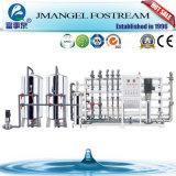 순수한 물처리 공장 마시는 공장 가격 역삼투 오존 급수 여과기 RO 시스템