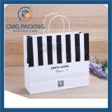 Подарка ручки веревочки печатание несущей покупкы мешок изготовленный на заказ роскошного бумажный (DM-GPBB-040)